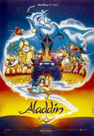 Аладдин / Aladdin (1992): постер