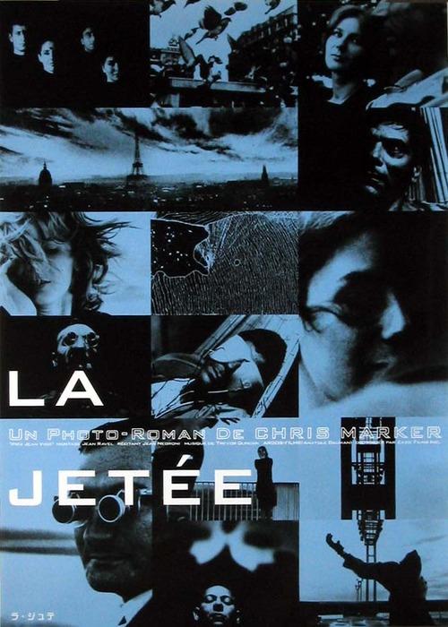 Взлётная полоса / La jetée (1962): постер