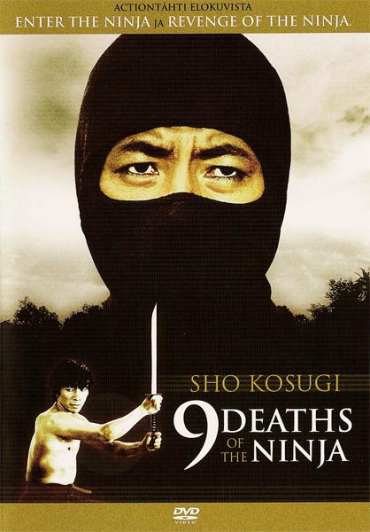 Девять смертей ниндзя / Nine Deaths of the Ninja (1985): постер