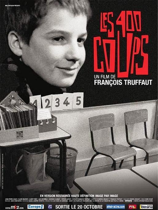 400 ударов / Les quatre cents coups (1959)
