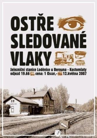 Поезда под пристальным наблюдением / Ostre sledované vlaky (1966)