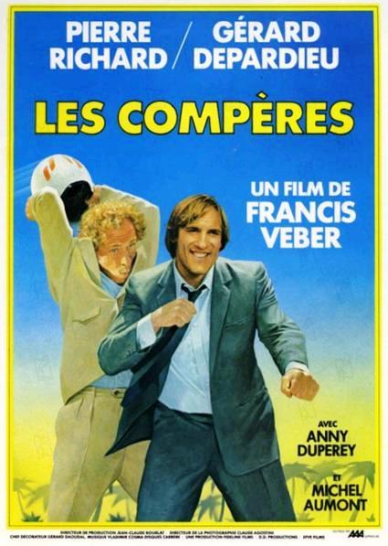 Папаши / Les compères (1983): постер