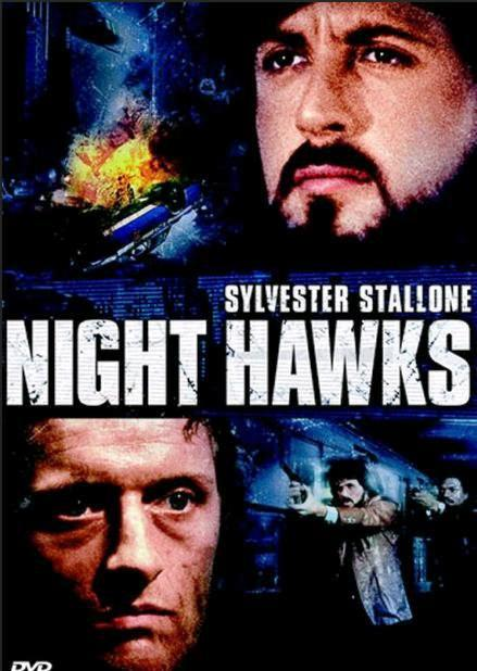 Ночные ястребы / Nighthawks (1981): постер