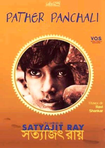 Песнь дороги / Pather Panchali (1955): постер