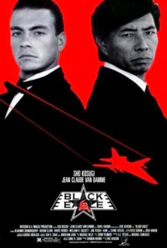 Чёрный орёл / Black Eagle (1988)