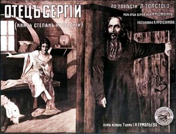 Отец Сергий / Otets Sergiy (1918): постер