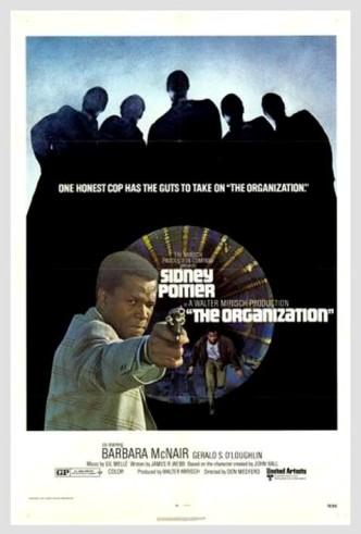 Организация / The Organization (1971)