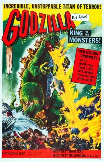 Годзилла, король чудовищ! / Godzilla, King of the Monsters! (1956): постер