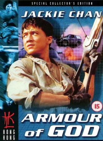 Доспехи Бога / Long xiong hu di / Armour of God (1986)
