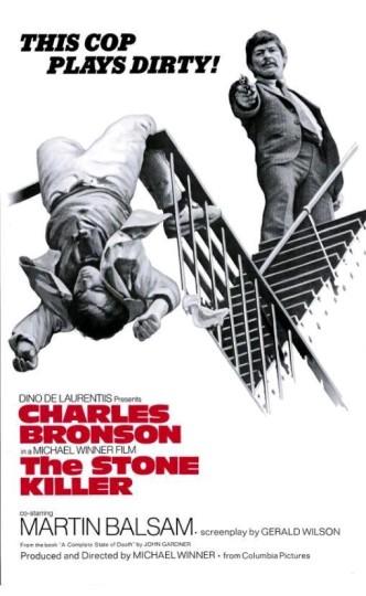 Хладнокровный убийца / The Stone Killer (1973)
