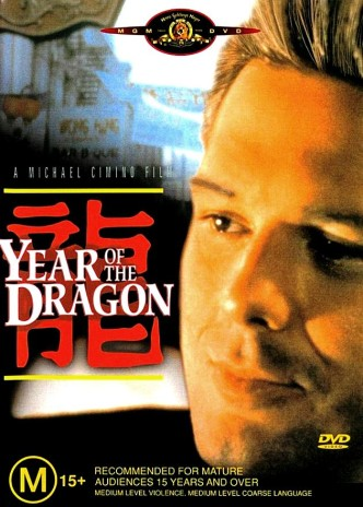 Год дракона / Year of the Dragon (1985)