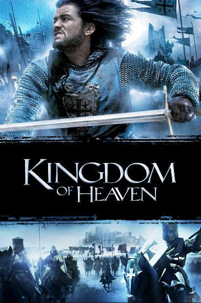 Царство небесное / Kingdom of Heaven (2005): постер