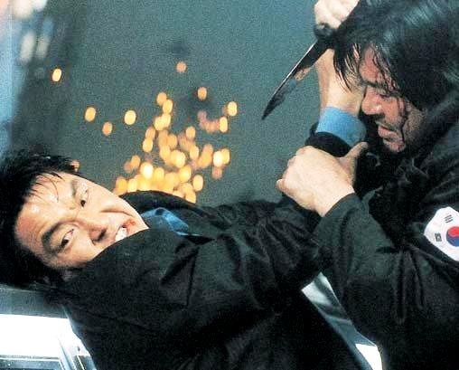 Шири / Swiri (1999): кадр из фильма