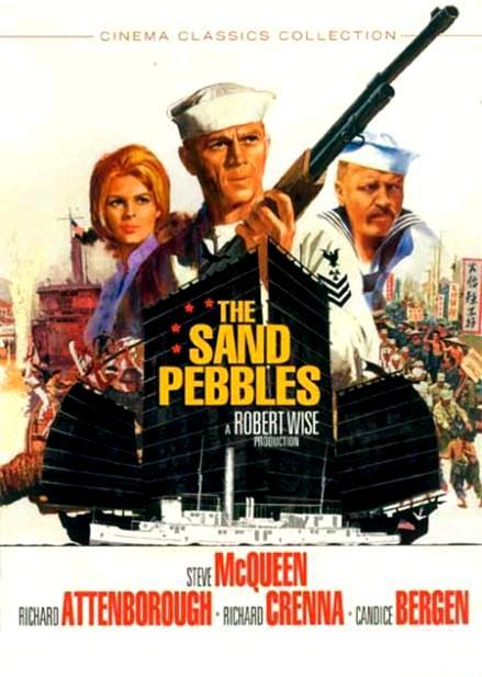 Канонерка на Янцзы / The Sand Pebbles (1966)