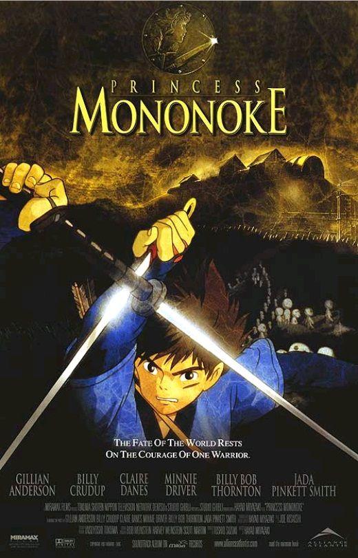 Принцесса Мононокэ / Mononoke-hime (1997): постер