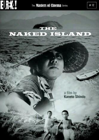 Голый остров / Hadaka no shima (1960)