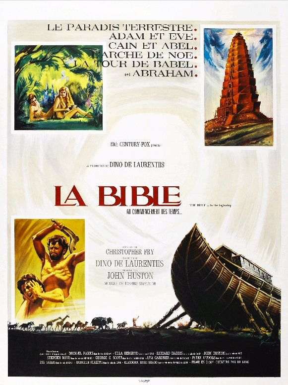 Библия / The Bible: In the Beginning... / La Bibbia (1966): постер