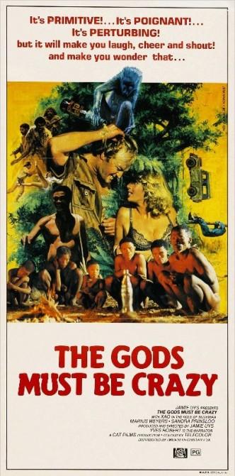 Боги, наверное, сошли с ума / The Gods Must Be Crazy (1980)