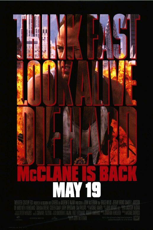 Крепкий орешек 3: возмездие / Die Hard: With a Vengeance (1995): постер