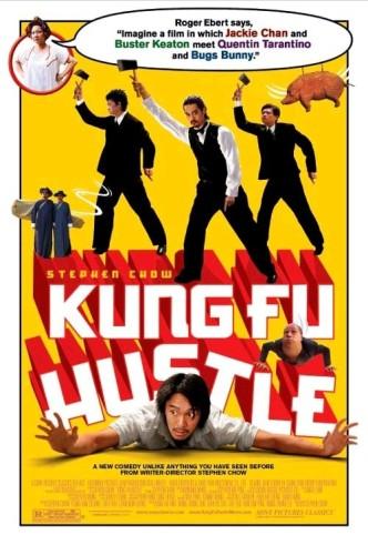 Разборки в стиле кунг-фу / Kung fu / Kung Fu Hustle (2004)