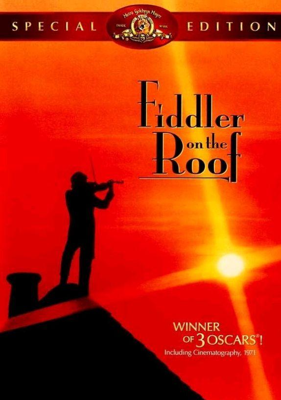 Скрипач на крыше / Fiddler on the Roof (1971): постер