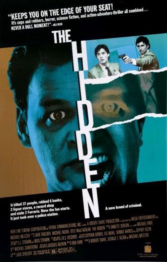 Скрытый враг / The Hidden (1987)