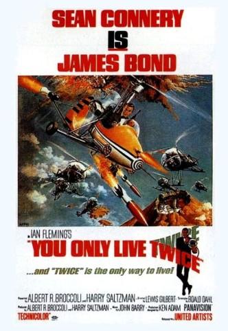 Живёшь только дважды / You Only Live Twice (1967)