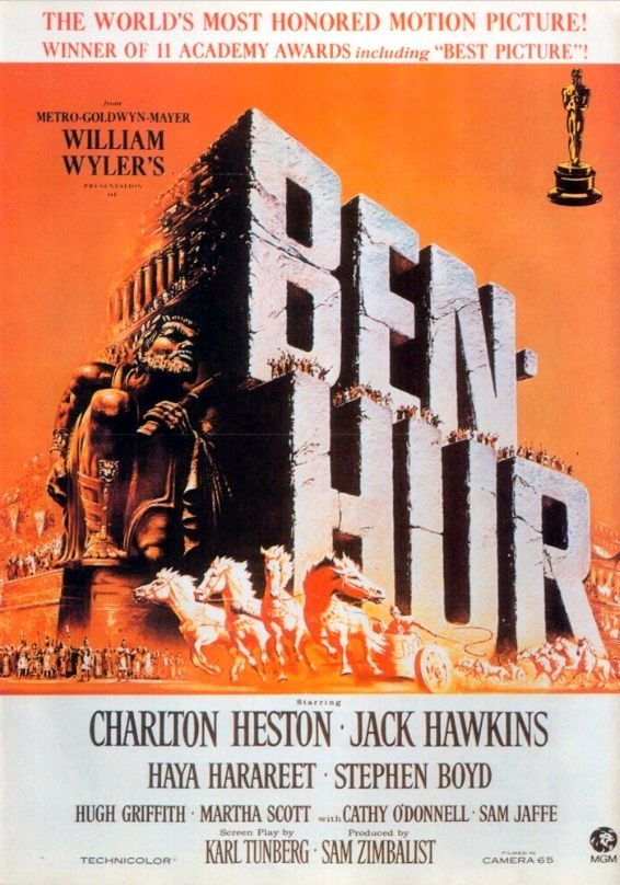 Бен-Гур / Ben-Hur (1959): постер