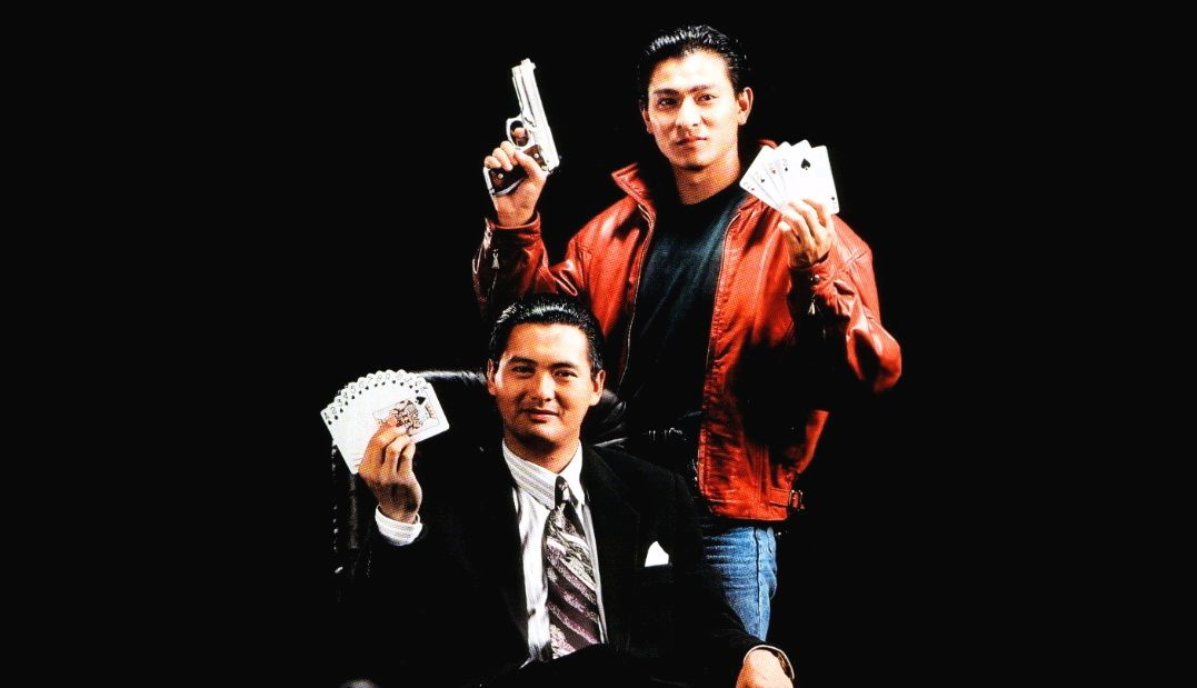 Бог игроков / Du shen / God of Gamblers (1989): кадр из фильма