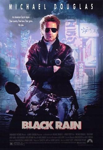 Чёрный дождь / Black Rain (1989)