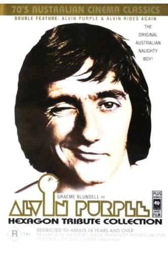 Элвин Пёрпл / Alvin Purple (1973)