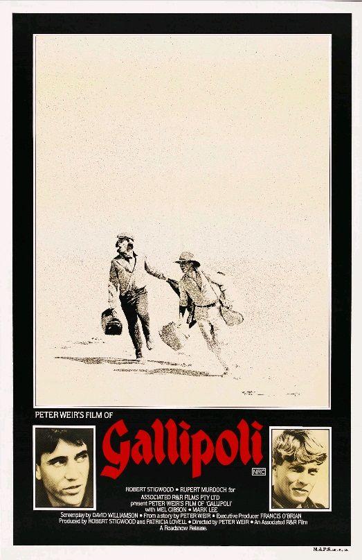 Галлиполи / Gallipoli (1981): постер