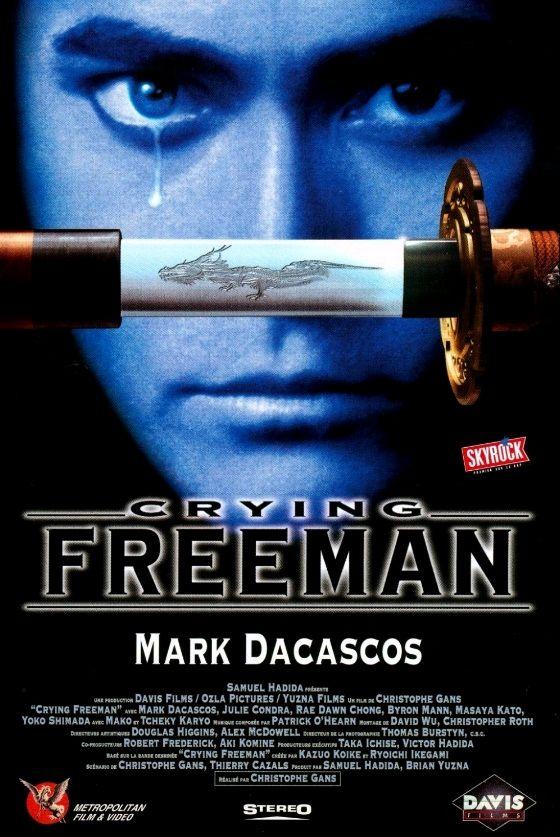 Плачущий убийца / Crying Freeman (1995): постер