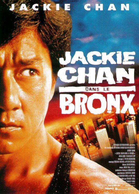 Разборки в Бронксе / Hung fan kui / Rumble in the Bronx (1995): постер