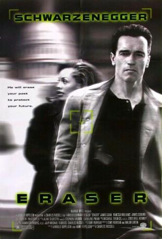 Стиратель / Eraser (1996)