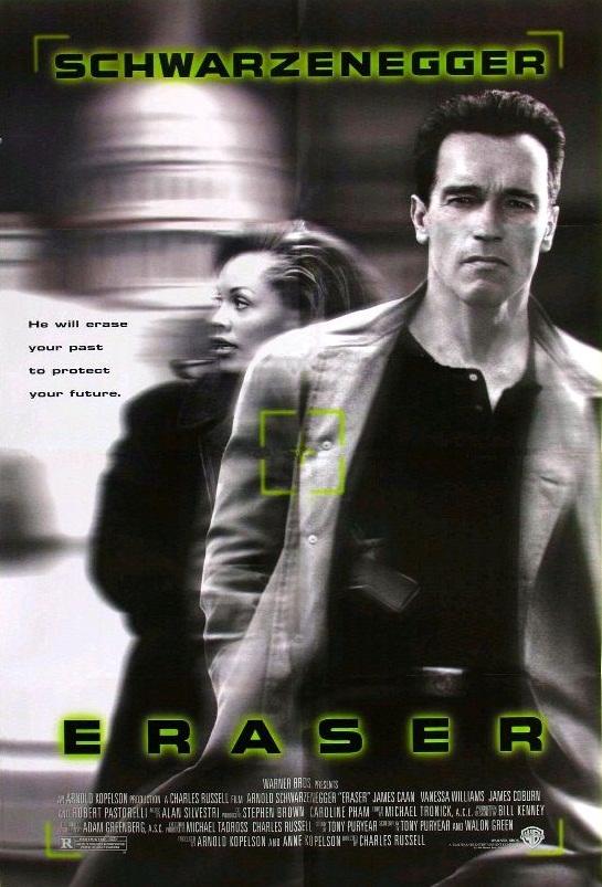 Стиратель / Eraser (1996): постер
