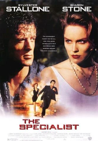 Специалист / The Specialist / El especialista (1994)