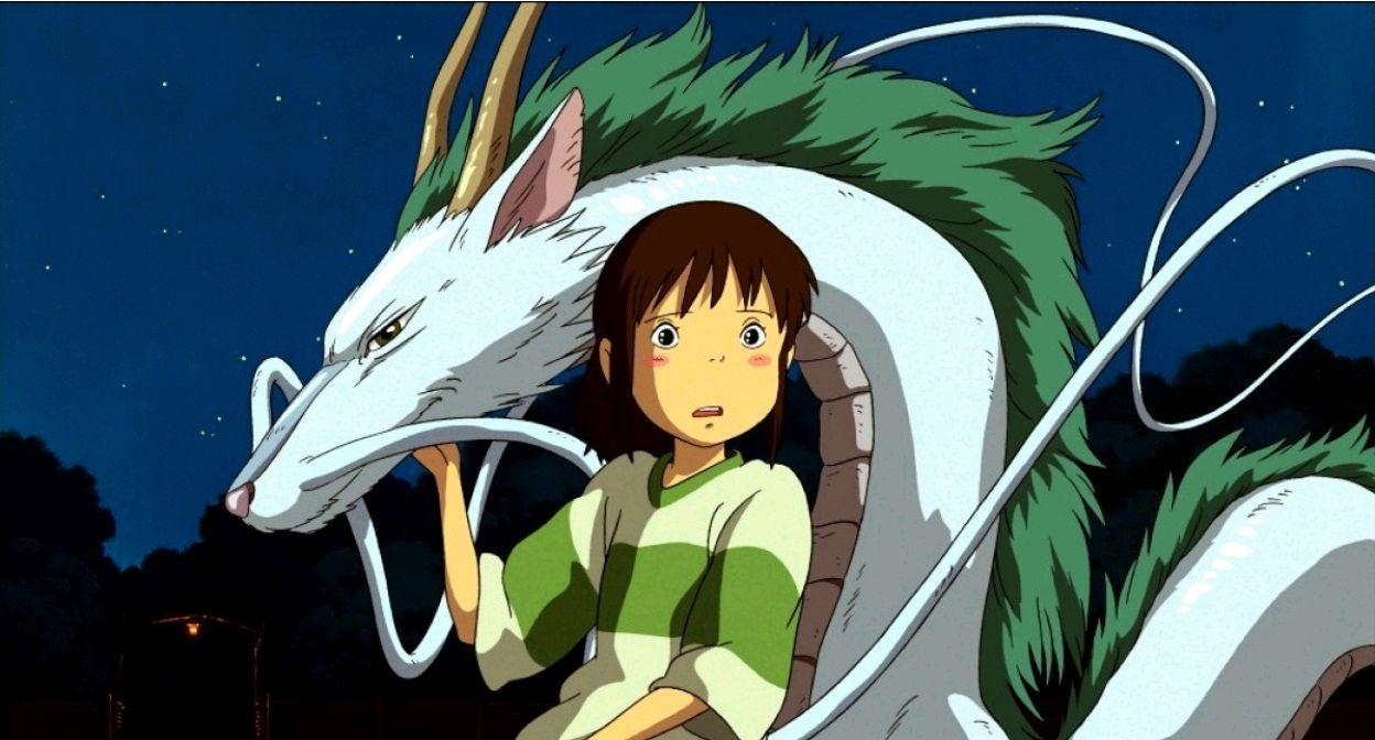 Унесённые призраками / Sen to Chihiro no kamikakushi (2001): кадр из фильма
