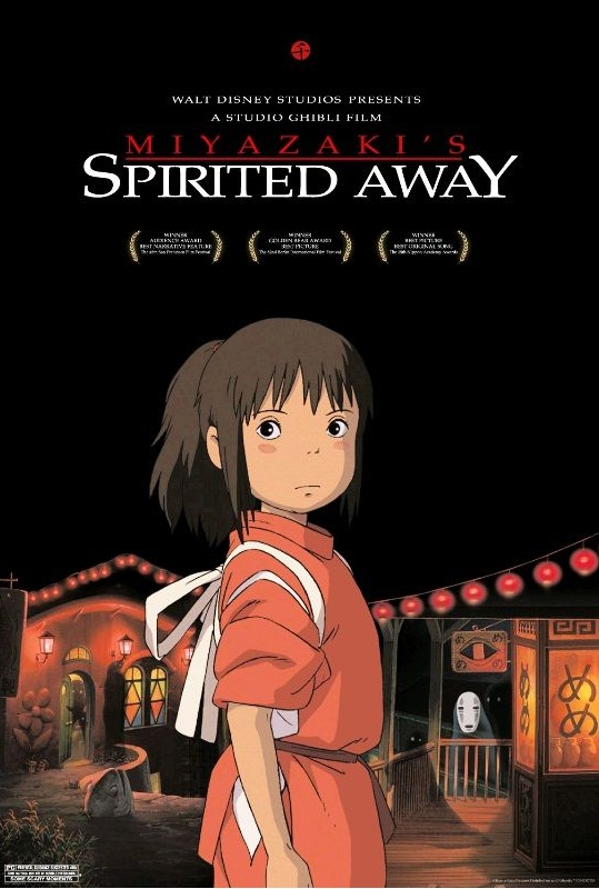 Унесённые призраками / Sen to Chihiro no kamikakushi (2001): постер