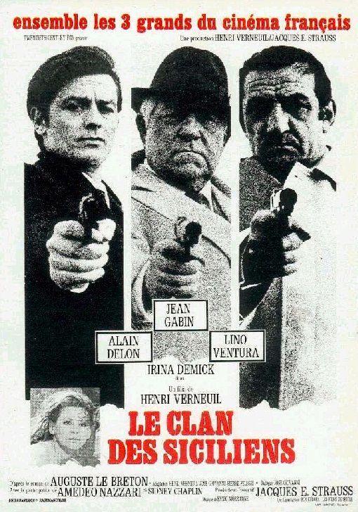 Сицилийский клан / Le clan des Siciliens / Il clan dei Siciliani (1969): постер