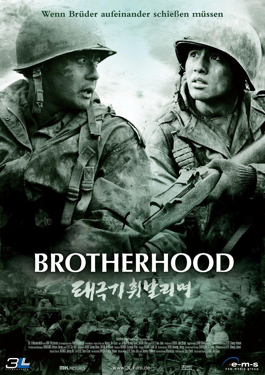 38-я параллель / Taegukgi hwinalrimyeo (2004): постер