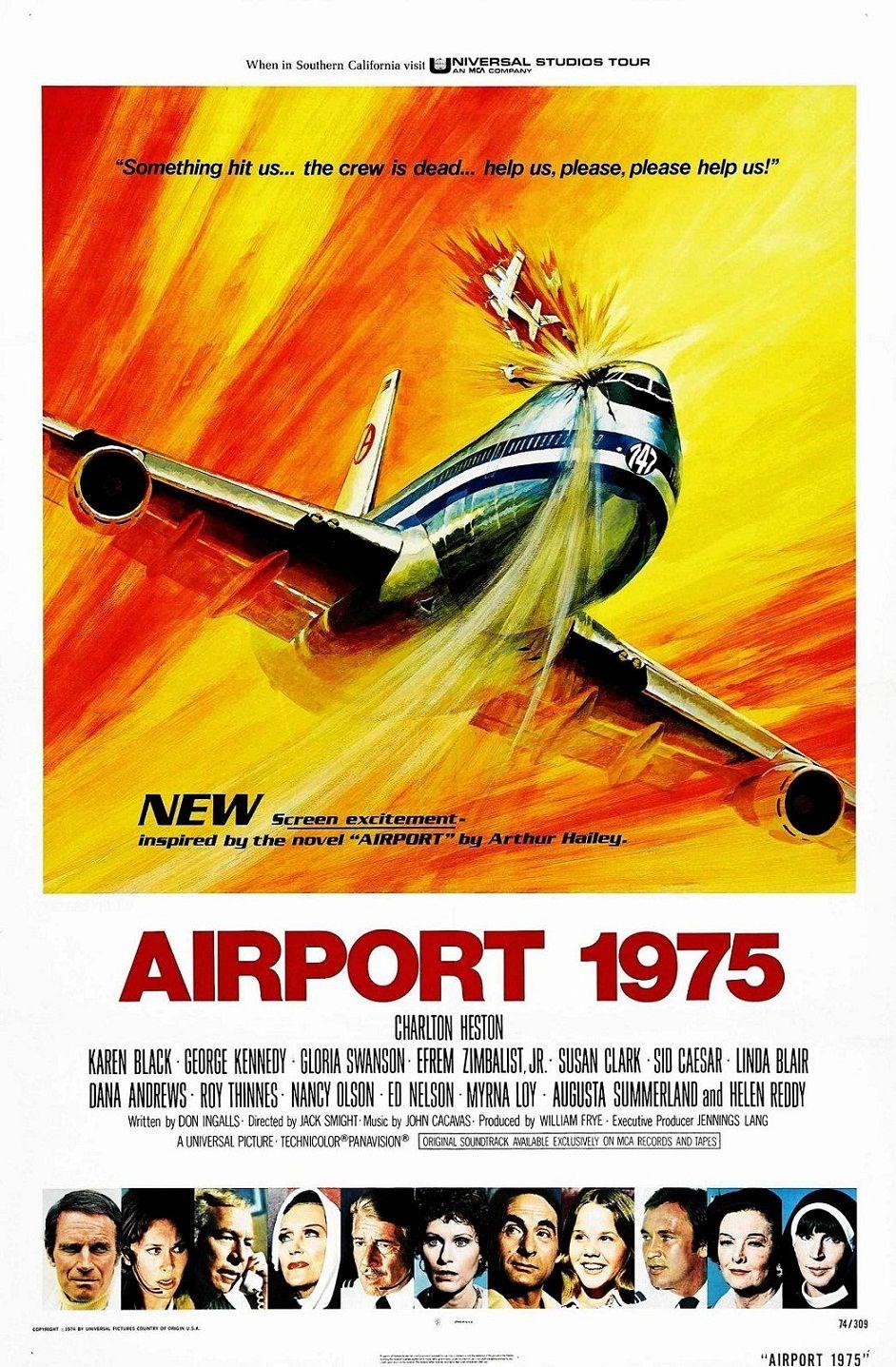 Аэропорт 1975 / Airport 1975 (1974): постер