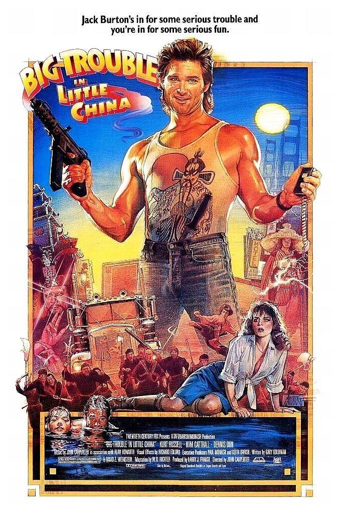 Большой переполох в Маленьком Китае / Big Trouble in Little China (1986): постер