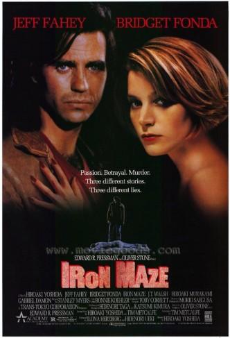 Железный лабиринт / Iron Maze (1991)