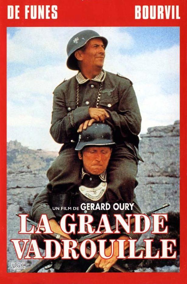 Большая прогулка / La grande vadrouille (1966): постер