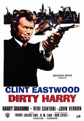 Грязный Гарри / Dirty Harry (1971)