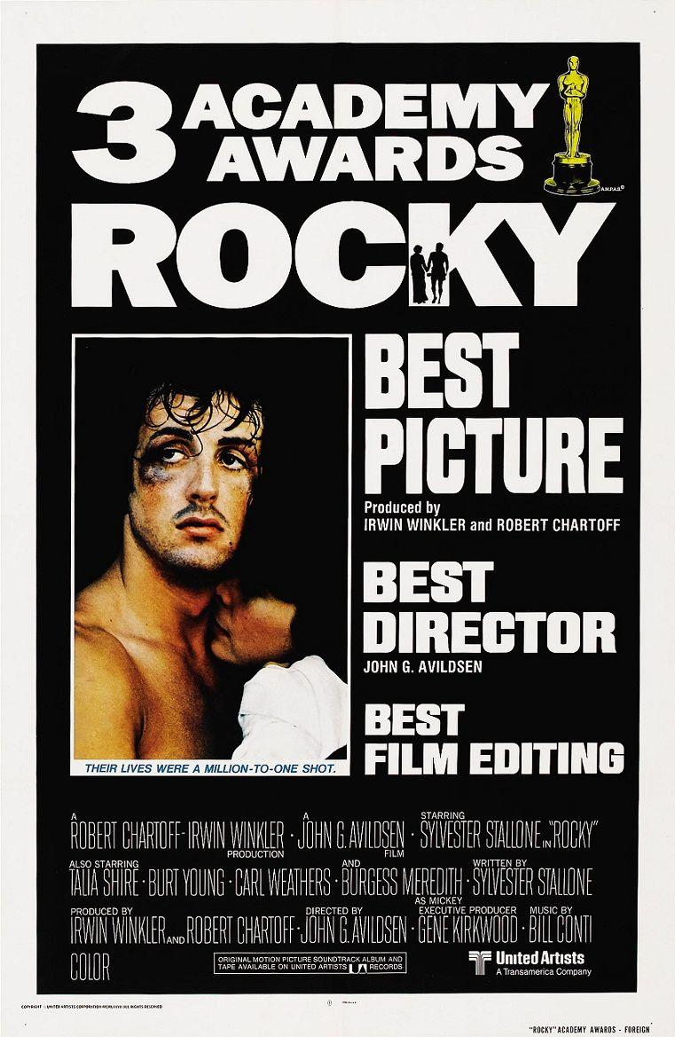 Рокки / Rocky (1976): постер