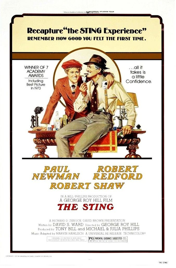 Афера / The Sting (1973): постер