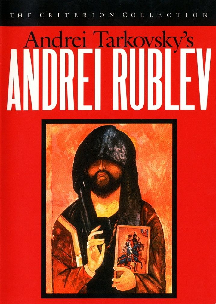 Андрей Рублёв / Andrey Rublyov (1966): постер