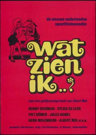 Дело есть дело / Wat zien ik (1971)